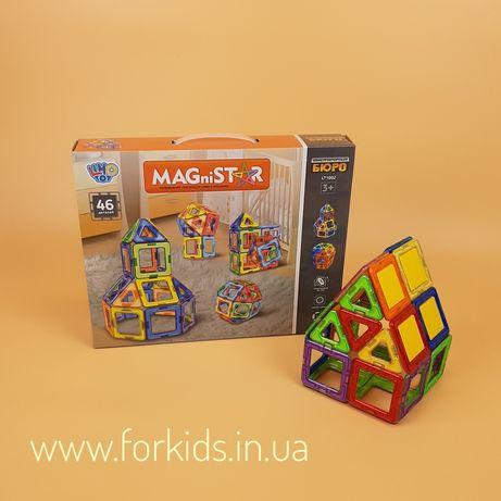 АКЦИЯ!!!Магнитный конструктор MAGNISTAR Limo Toy (LT1002) 46 деталей