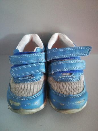 Buty niebieskie rozmiar 22