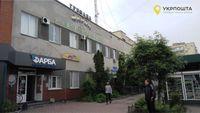 531.9 м² в нежитловій будівлі, вул. Привокзальна, 32-а
