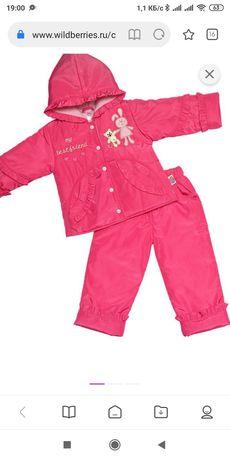 Комплект курта и штаны на девочку