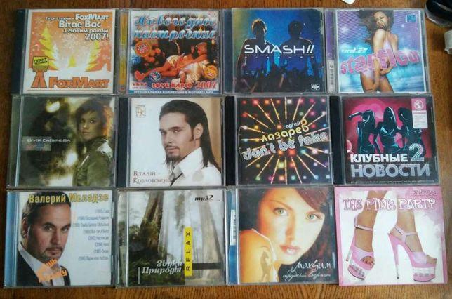 Продам CD диски музыка, DVD программы, фильм