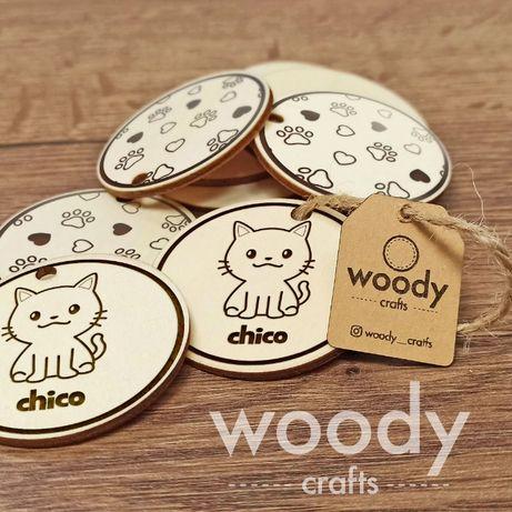 Porta-chaves personalizados com o nome do teu gato/ gata