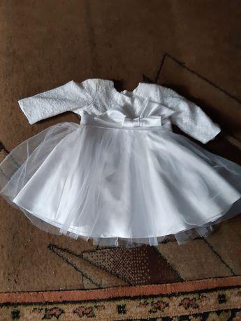 Продам платье от 1 года до 3 лет срочно очень