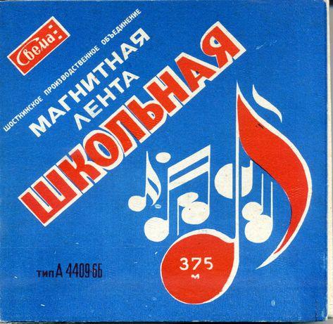 Коробочка картонная №15 для хранения магнитофонной ленты