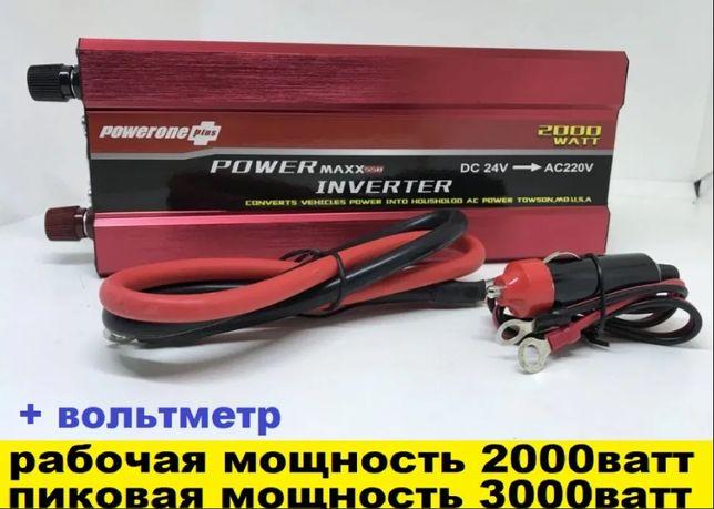 Преобразователь тока 24v - 220v 2000 ватт.Плавный запуск. Инвертор.