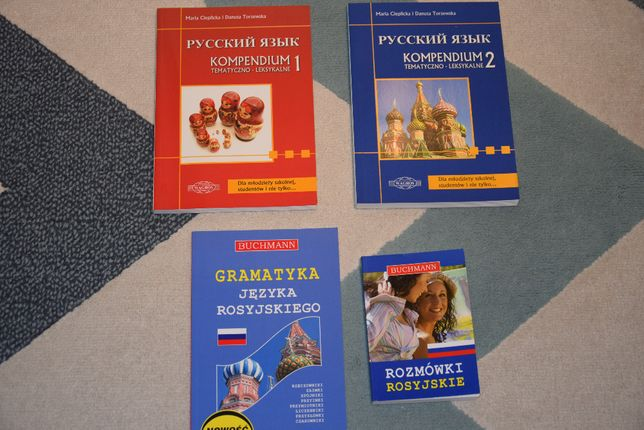 Kompendium tematyczno-leksykalne Wagros rosyjskiego rosyjski +gratis