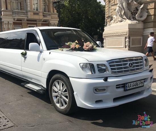 Детский день рождения на лимузине, свадьба, выпускной вечер