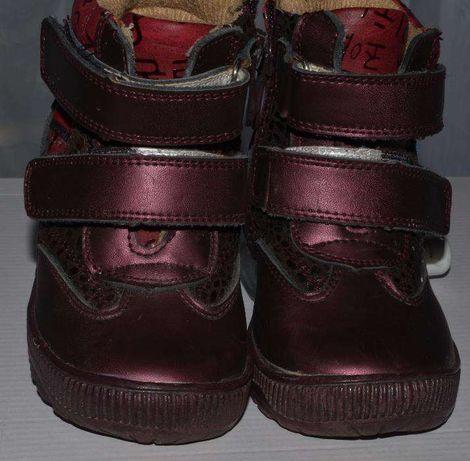 Демисезонные ботинки 20р