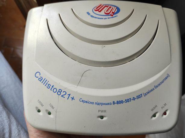 Продается ADSL Модем Callisto 821+ r2 в рабочем состоянии.