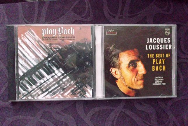 CD Jacques Loussier (классика в джаз. обработке)
