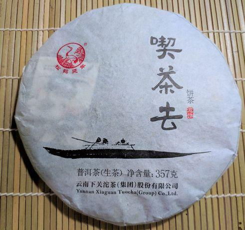 """Китайский чай Шэн пуэр (пуер)Xiaguan """"Путь к чаю"""".Вес 357г.2016г."""