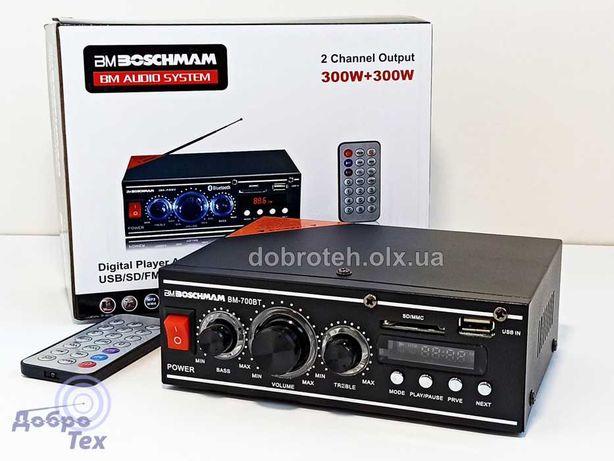 НОВЫЕ! Boschmam BM-700BT Усилитель звука, FM радио, Блютус, MP3 плеер