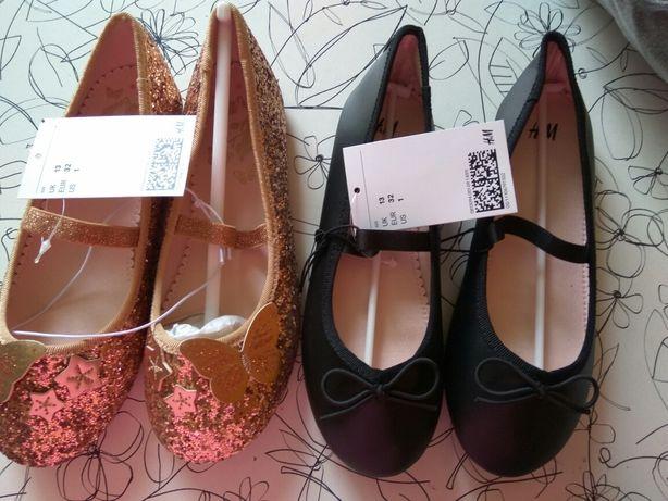 Балєтки H&M Іспанія