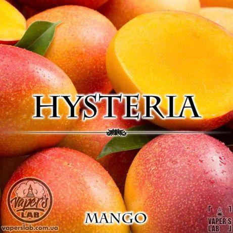 Жижка для вейпа Hysteria Mango, Жидкость для вейпа Hysteria Melon