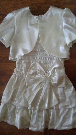 святкове плаття 8-9 нарядное платье