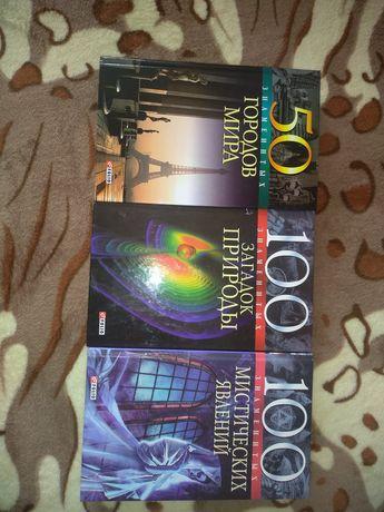 Книги ,книжки научные
