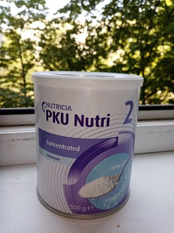 PKU Сoncentrated 2