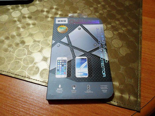 NOWE szkło hartowane Nokia Lumia 820, Wysyłka darmowa!