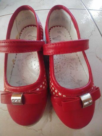 Pantofelki dla dziewczynki 27