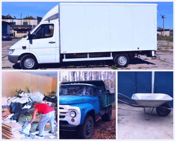 Грузоперевозки мебели грузчики оперативно вывоз мусора доставка отсев