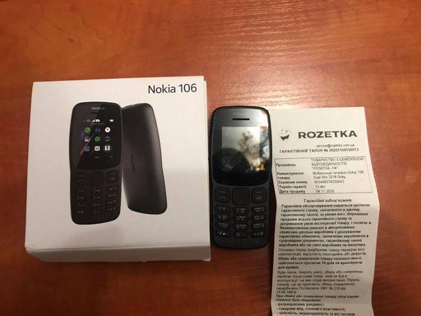 Продам Мобильный телефон Nokia 106 Dual Sim 2018 Grey
