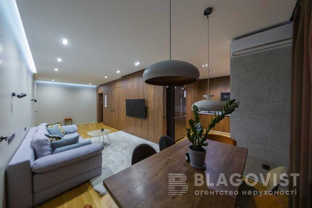 Эксклюзивная 3-комнатная с дизайнерским ремонтом Донца 2а