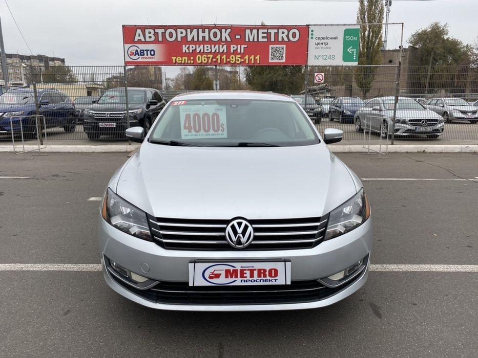 Volkswagen Passat ВЗНОС 30% Авторынок - MЕТRO-Кривой Рог Кривой Рог - изображение 1
