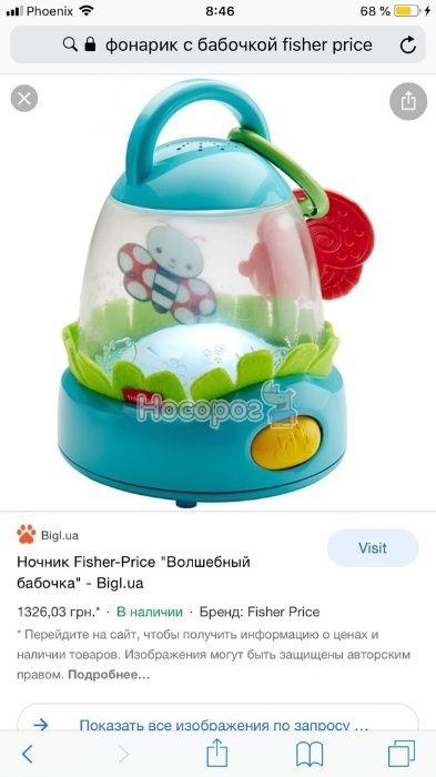 Интерактивная игрушка Фонарик Порхающая бабочка Fisher-Price Донецк - изображение 1