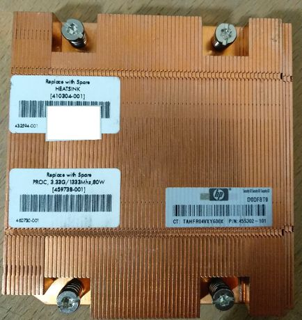Радиатор HP BL460C G5 / XW460C G1 410304-001 455302-101 медь