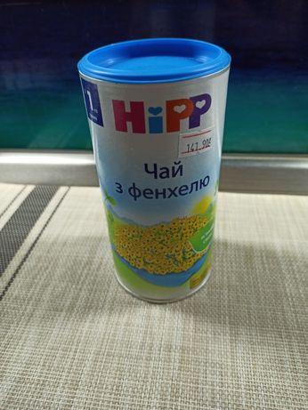 Детский Чай из фенхеля - HiPP  (Для детей с 1-й недели)