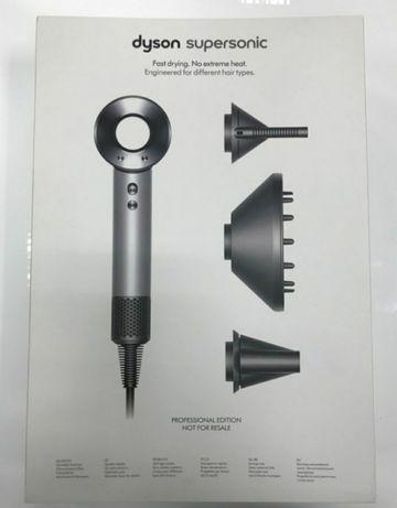 Фен Dyson Supersonic HD02 профессиональная версия (Сильвер)