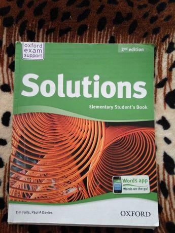 Solutions підручник