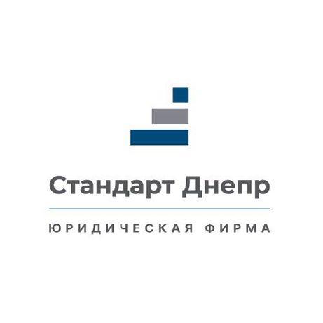 Продам ООО с НДС в городе Днепр.