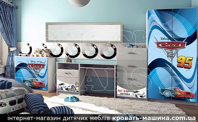 Мебель детская Шок Драйв: комод, шкаф купе, стол Бесплатная доставка
