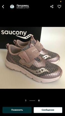 Кросовки Saucony для девочки