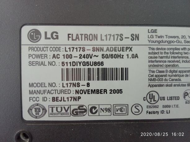 Продам монитор LG L17-17 S FLETRON.