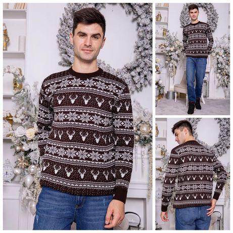 Новогодний подарок, мужской свитер!!
