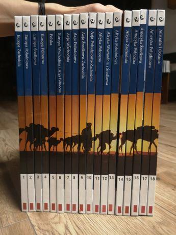 Wielkie encyklopedyczny Atlas świata komplet 18 tomów Praca zbiorowa