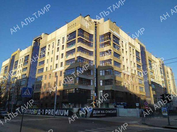 БЕЗ КОМИССИИ! Дом на Сумской! Продается 1 комнатная 47м квартира++