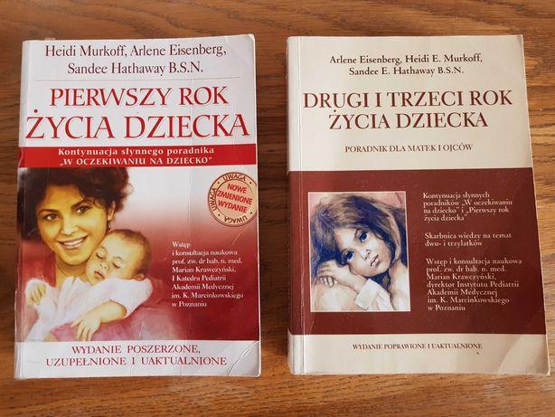 Książka Pierwszy rok życia dziecka i Drugi i trzeci rok życia dziecka