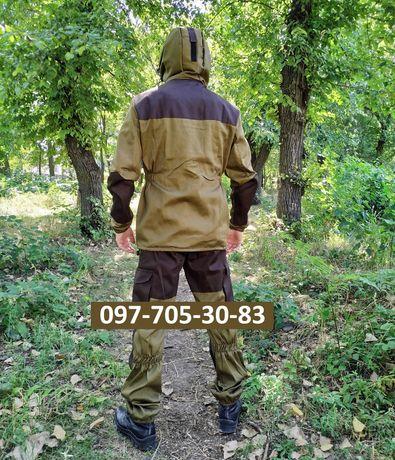 Вiйськовий одяг для полювання камуфляж охоти форма костюм рибацький на