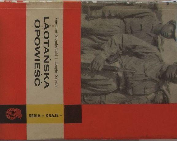 Laotańska opowieść Zygmunt Słomkowski Longin Zaręba Laos książka tanio