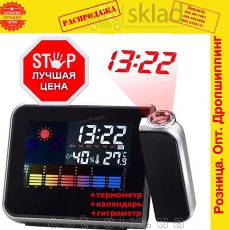 часы с проекцией наПотолок проекционные сПроектором гигрометрТермометр
