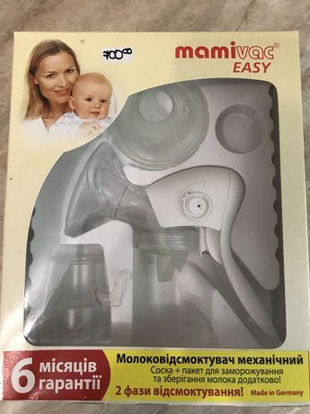 Молоковідсмоктувач механічний mamivac