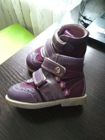Черевички, чобітки, ботиночки