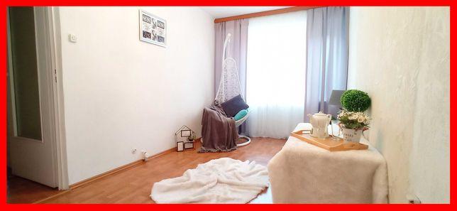 Przytulne Mieszkanie w spokojnej okolicy - Parter 36m2