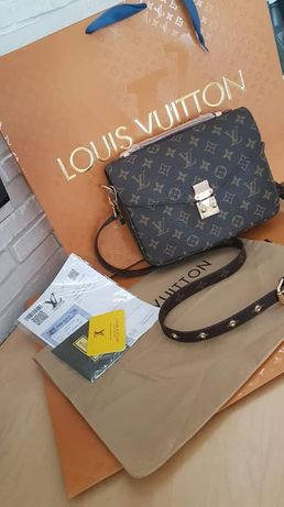 Torebka torba listonoszka kuferek Louis Vuitton Metis