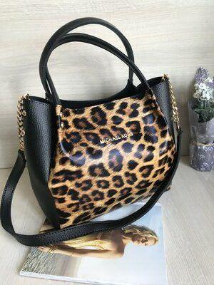 Стильная сумка леопардовый принт Новая