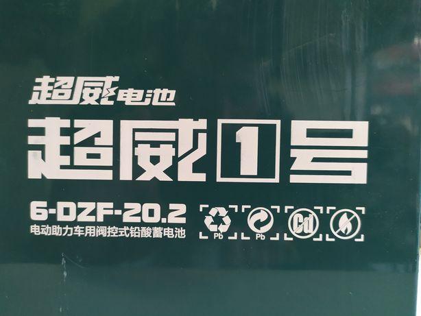 Bateria 12v 20ah ebike