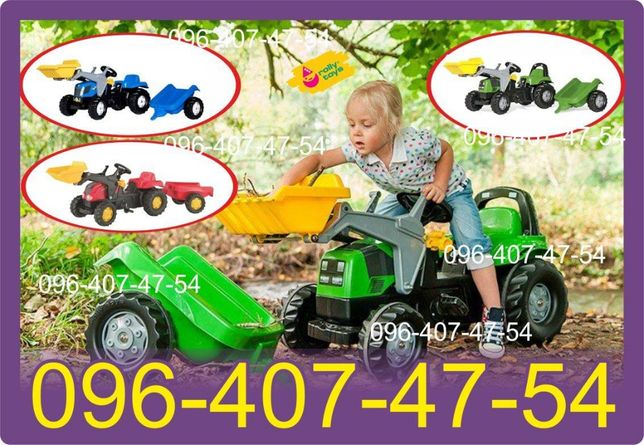 Трактор на педалях Rolly Toys Falk Smoby Dolu Pilsan ( НЕ КИТАЙ)